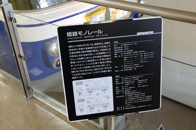 chibi_5O9A0762.jpg