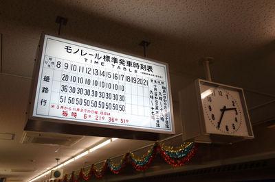 chibi_5O9A0784.jpg