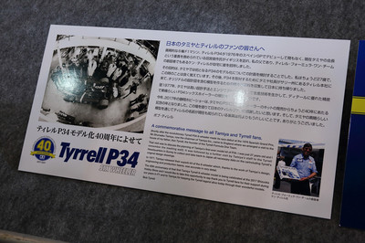 chibi_5O9A6273.jpg