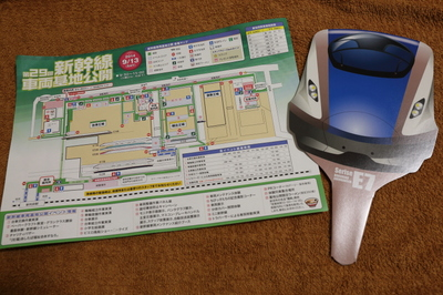 5O9A1054.JPG
